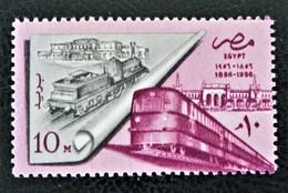CENTENAIRE DES CHEMINS DE FER 1957 - NEUF ** - YT 388 - MI 499 - Egypt