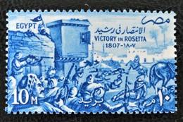 BATAILLE DE ROSETTE 1957 - NEUF ** - YT 390 - MI 502 - Egypt