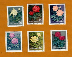 VR China   1984   1927-32 Xx   (Rosen)   Postfrisch Xx - 1949 - ... People's Republic