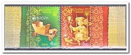 Oekraïne 2015, Postfris MNH, Europe, Cept, Toys - Oekraïne