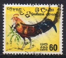 CEYLAN N° 347 O Y&T 1964 Coq (Gallus Lafayettii) - Sri Lanka (Ceylon) (1948-...)