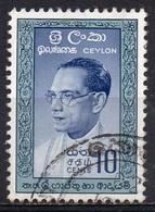 CEYLAN N° 334 O Y&T 1961 A La Mémoire De SWRD Bandaramaike - Sri Lanka (Ceylon) (1948-...)