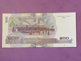 Cambodge  100 Riels 2001  Neuf - Cambodge