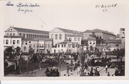 Europe > Turquie  Izmir Smyrne Parc Babri Baba - Turquie