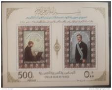 V25 - Syria 1981 MS 1508 MNH S/S- Souvenir Sheet - Block : Koran Recitation 500p - Cv 15$ - Syria