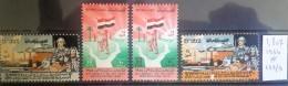 I20- IRAQ 1964 SG 652-655 Complete Set 4v.. MNH - 6th Anniv Of The Revolution Of 14th July - Iraq