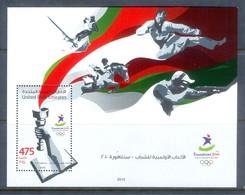 H2- United Arab Emirates. UAE 2010 Singapore Youth Olympic Games Miniature Sheet MS Olympics Judo. - United Arab Emirates