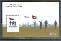 H3- UAE United Arab Emirates 2015 MS Commemoration Day Army Force Flag. - United Arab Emirates