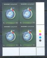 H8- UAE United Arab Emirates 2013 Uae Yahsat Uae'S Communication. Satellite Space. - United Arab Emirates