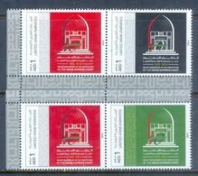 H9- United Arab Emirates 2014. 40th Anniversary Union Supreme Court. - United Arab Emirates
