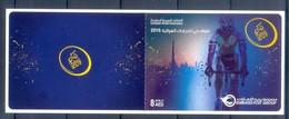 H12- United Arab Emirates Booklet 2016. Dubai Cyclism Tour Autoadhesive. - United Arab Emirates
