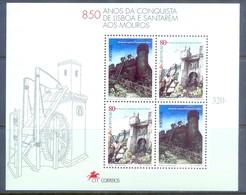 H13- PORTUGAL 1997. 850th ANIVERSARIO DE LA RECONQUISTA DE LISBOA Y SANTAREN. - Portugal