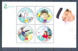 H6- Qatar 2013 Jeem Tv For Children, 4 Stamps Round Odd Shape. - Qatar
