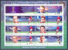 H18- Russia 2015. World Cup 2018. Russian Football Legends - Soccer