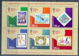 H19- Russia, 2015. Football World Cup 2018. History. Stamp On Stamp. Soccer. - Soccer
