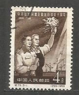CHINA YVERT NUM. 1280 USADO - Usati
