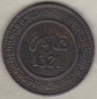 Maroc. 10 Mazunas (Mouzounas) HA 1321 (1903) FEZ.  1er Type. Abdul Aziz I - Morocco