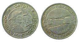 04878 GETTONE JETON TOKEN VENDING RUSSIA COMMEMORATIVE FOUNDER OF MINT OF SAINT PETERSBOURG - Tokens & Medals