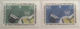 X3 - Syria 1970 SG 1070-1071 Cplte Set 2v. MNH - World Meteorological Day - Syria