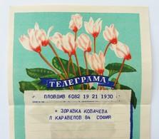Greeting TELEGRAM Flora Flowers - Cyclamen -  Bulgaria - Used - Unclassified