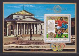 GUINEE BLOC N°   25 ** MNH Neuf Sans Charnière, TB  (CLR319) Sports, Jeux Olympiques De Munich - Guinée (1958-...)