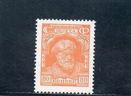 URSS 1927-8 * - 1923-1991 URSS
