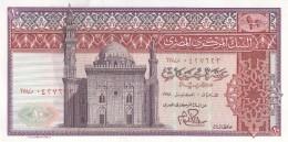 EGYPT 10 EGP 1976 1978 P-46 Sig/IBRAHIM #15 AU-UNC */* - Egypte