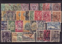 18828# THAILANDE LOT TIMBRES NEUF * & OBLITERES SIAM - Tailandia