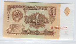 RUSSIA (USSR) 222 1961 1 Ruble UNC - Russia