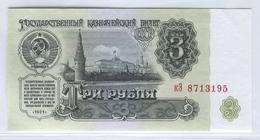 RUSSIA (USSR) 223 1961 3 Rubles UNC - Russia
