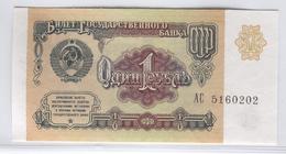 RUSSIA (USSR) 237 1991 1 Ruble UNC - Russia