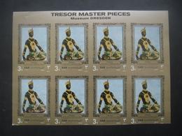 YEMEN ARABE Art égyptien X 8 Neuf ** - Stamps