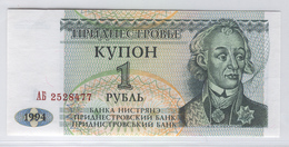 TRANSNISTRIA 16 1994 1 Ruble UNC - Banknotes