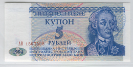 TRANSNISTRIA 17 1994 5 Rublei UNC - Banknotes