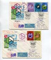 FDC AVIA RETOUR R-COVERS X2 USSR 1974 EXPO'74 SPOKANE USA Mi# 4229-33 - 1923-1991 URSS