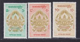 KHMERE N°  281 à 283 ** MNH Neufs Sans Charnière, TB (D7290) Armoiries - Kampuchea