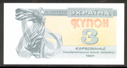 UKRAINE 82 1991 3 KarbovanetS UNC - Ukraine