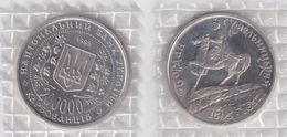Ukraine - 200000 Karbovanciv 1995 UNC Bohdan Khmelnytsky Ukr-OP - Ukraine