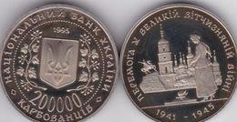Ukraine - 200000 Karbovanciv 1995 UNC War 1941 - 1945 Ukr-OP - Ukraine