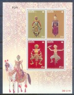 H23- Thailand 2002 Heritage Conservation - Thai Puppets. - Thailand