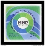 Russia 2017 Mih. 2499 Interstate Television And Radio Company MIR (joint Issue Russia-Belarus-Kazakhstan) MNH ** - Unused Stamps