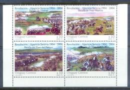 H27- Uruguay 2004 Revolution 1904 Battle Battles Bataille Horses Horse Chevaux Cheval Caballos. - Stamps