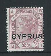 Cyprus 1880 QV 2&1/2d Plate 15 Overprint Fresh MLH - Ungebraucht