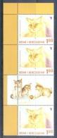 H29- Bosnia & Herzegovina 2007 Cats. - Domestic Cats