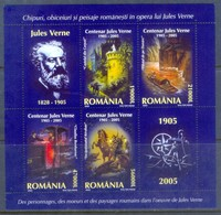 H32- Romania 2005 Miniature Sheet. Jules Verne Centenary, 1905 TO 2005 - Ships