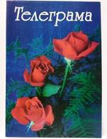 Greeting TELEGRAM Flora Flowers - Red Roses -  Bulgaria - Unclassified