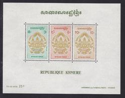 KHMERE BLOC N°   25 ** MNH Neuf Sans Charnière, TB (CLR321) Armoiries - Kampuchea