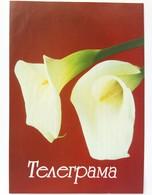 Greeting TELEGRAM Flora Flowers - Calla Lily -  Bulgaria - Unclassified