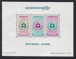 KHMERE BLOC N°   29 ** MNH Neuf Sans Charnière, TB (CLR325) Nations-Unies - Kampuchea