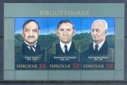 H40- Foroyar Faroe Islands 2007. Jakup Dahl, Kristian O Videro, Victor Danielsen. - Faroe Islands